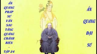 Tập 24 Ấn Quang Pháp Sư Văn SaoTăng Quảng Chánh Biên