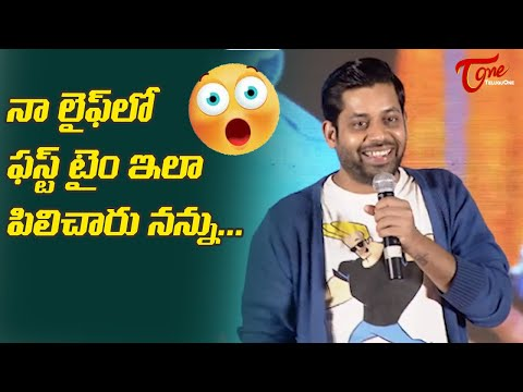 Rj Hemanth Funny Speech at Zombie Reddy Pre Release Event | Prasanth Varma | TeluguOne Cinema