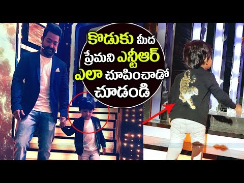 Jr NTR Celebrates Son Abhay Ram's Birthday On BIGG BOSS Telugu Sets