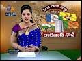 Kakinada Civic Polls | Interview With TDP Leader Jyothula Nehru Over Kapu Reservation - Video