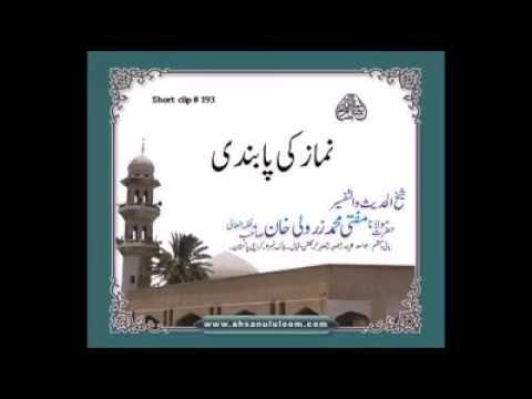 Video mufti zarwali khan  namaz ki pabandi download in MP3, 3GP, MP4, WEBM, AVI, FLV January 2017