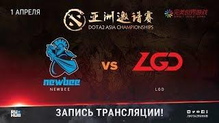 NewBee vs LGD, DAC 2018, Tiebreakers [Godhunt, CrystalMay]
