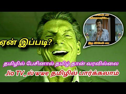 Wwe Tamil Commentry|wrestling Tamil News|wrestling King Ar Tamil Channel