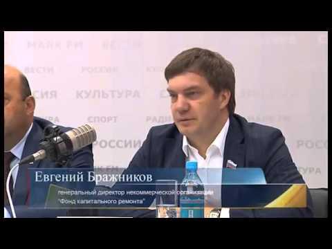 АТВ Ставрополь. Новости в сфере ЖКХ.