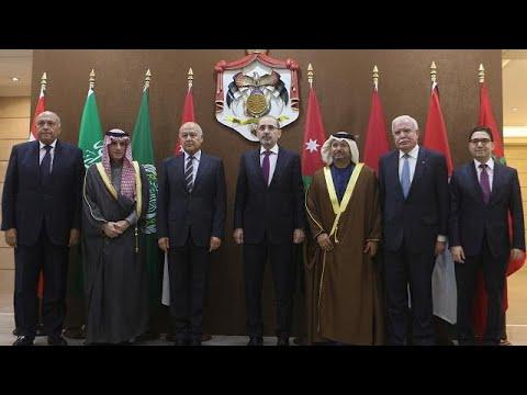 Πρωτοβουλία του Αραβικού Συνδέσμου για την Ιερουσαλήμ