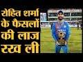 सिर्फ बल्ले से ही नहीं, दिमाग से भी खेले Dinesh Karthik | Ind vs Bangladesh | Nidahas Trophy Final