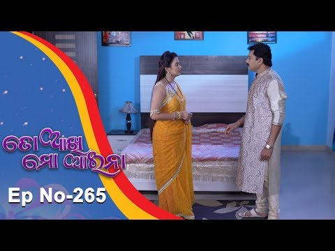Video To Akhi Mo Aaina | Full Ep 265 | 5th Nov 2018 | Odia Serial - TarangTV download in MP3, 3GP, MP4, WEBM, AVI, FLV January 2017