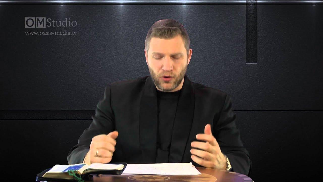 Тайны еврейских имен и слов в Писании. Часть 7