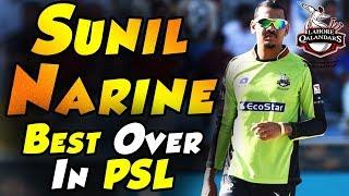 Video Sunil Narine Match Winning Bowling In Super Over | Lahore Qalandars Vs Karachi Kings | PSL 2018 MP3, 3GP, MP4, WEBM, AVI, FLV Maret 2018