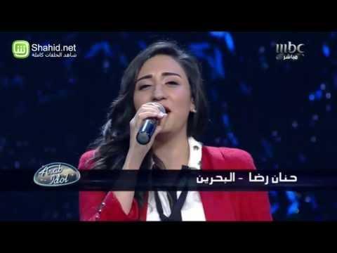 النتائج - حنان رضا