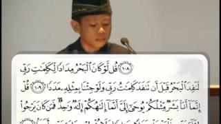 Video Samsuri Firdaus dari Bima, QS Al Kahfi  Ayat 109 MP3, 3GP, MP4, WEBM, AVI, FLV Oktober 2018