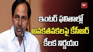 Breaking News: CM KCR Key Decision on Inter Board Result Issue