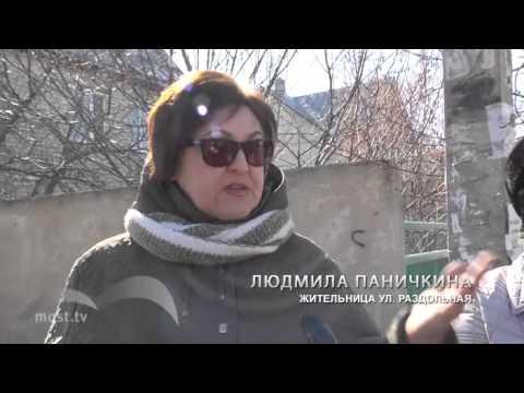 Выездная комиссия по дорогам (Most.tv - 05.04.16)