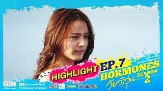 Nonton Hormones                                Season 2 Ep 7              Highlight Film Subtitle Indonesia Streaming Movie Download