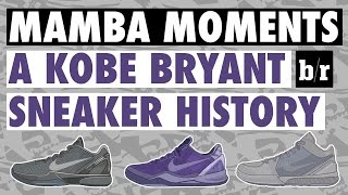 Kobe Bryant's Sneaker History - Mamba Moments by Bleacher Report