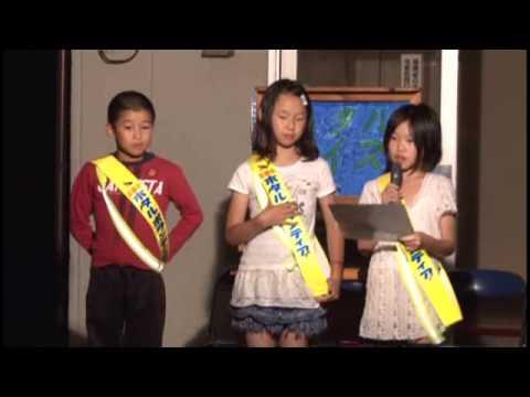 立田小「ホタルボランティア」
