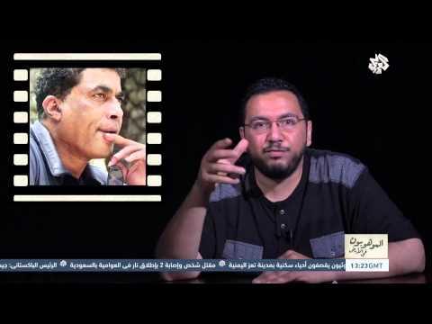 """برنامج """"الموهوبون في الأرض"""": الحلقة 2 (أحمد زكي 2)"""