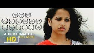 Athe Karanathal 2013-new