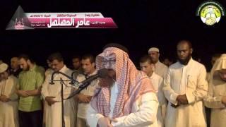 Qari Amir Al Mahalhal