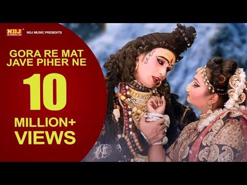 Video Gora Re Mat Jave Piher Ne #कैलाश पे ताला भिड़वावे न #Sonu Sharma #Haryanvi Songs Haryanavi 2018 #NDJ download in MP3, 3GP, MP4, WEBM, AVI, FLV January 2017