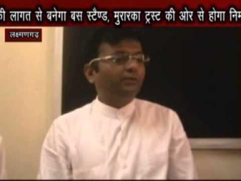 Laxmangarh Bust Stand by Murarka Trust