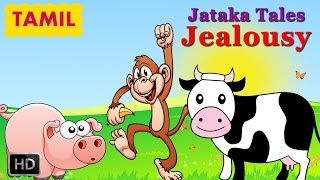 Jataka Tales - Jealousy - Tamil Short Stories For Children - Animated Cartoons/Kids