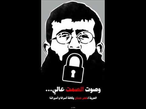 الأسير خضر عدنان: كرامتي أغلى من الطعام
