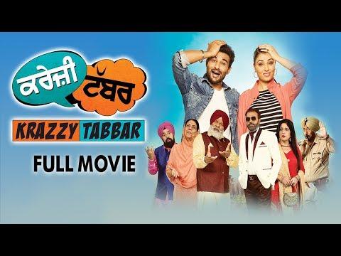 Video KRAZZY TABBAR | New Punjabi Movie 2017 | Harish Verma, Priyanka Mehta, Yograj Singh | Yellow Movies download in MP3, 3GP, MP4, WEBM, AVI, FLV January 2017