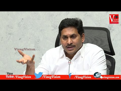 AP CM YS Jagan Meeting with Collectors and SPs at Camp office Vizagvision
