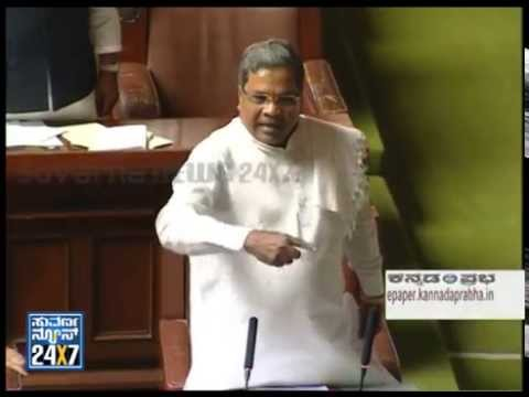 CM Siddaramaiah loses his temper in assembly - News bulletin 26 Jul 14 26 July 2014 04 PM
