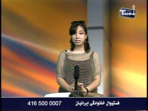 Persian Family Day TV Program 8 - Part 1