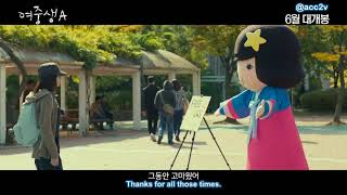 Nonton  Eng  180518 Student A  Middle School Girl A    Main Trailer   Suho  Acc2v  Film Subtitle Indonesia Streaming Movie Download