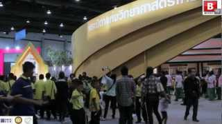 National Science And Technology Fair @BITEC 529213 YouTubeMix