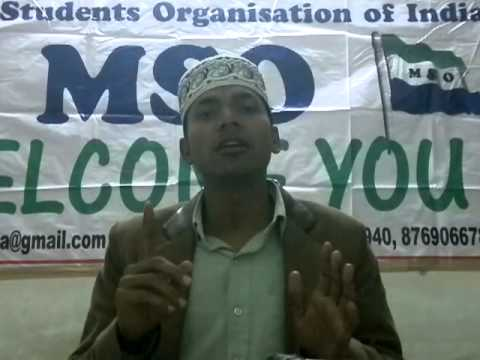 MSO Tahrek By Enginner Shujaat Quadri part 2.mp4