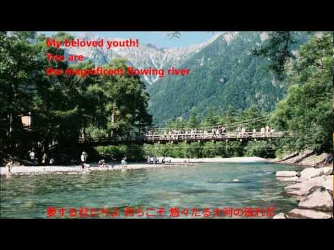 [16:9] 青年よ広布の山を登れ Youth! Scale the Mountain of Kosen-rufu!