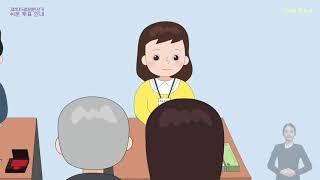 쉽게 설명한 투표안내 애니메이션 -선거일투표 영상 캡쳐화면