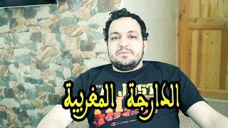 q8OKak7M-yQ