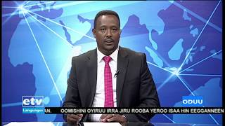 Afaan Oromoo Business News November 28/2019 |etv