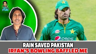Rain saved Pakistan | Irfan's bowling baffled me | 1st T20