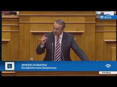 Χ.Σταϊκούρας (Κοινοβ. Εκπροσ. ΝΔ)(Προϋπολογισμός 2018) (18/12/2017)