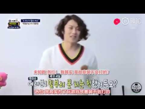 [Eng Sub] Why Did You Come To My House - Heechul Plays Golf Cut