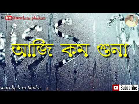 Video Poem  : Tumak Kiman Val Pau Jana - Priyanka Kalita ... WhatsApp status video download in MP3, 3GP, MP4, WEBM, AVI, FLV January 2017
