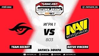 Team Secret vs Natus Vincere (карта 1), MC Autumn Brawl, Плей-офф