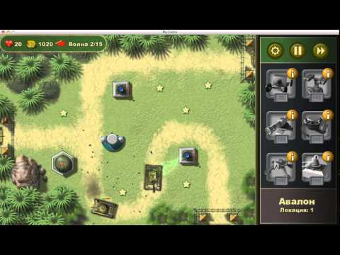 Video of Jungle Defense Demo