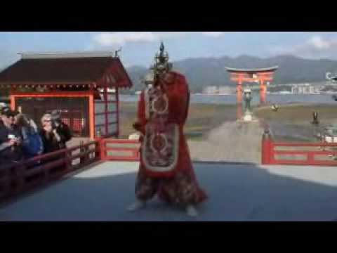 JAPAN BUGAKU part one