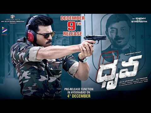 Ram Charan Movie in Hindi Dubbed 2017 in hindi durva (видео)