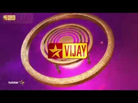 Ayudha Pooja Special - Promo 2