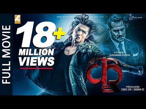 KRI - New Nepali Full Movie 2019    Anmol Kc, Anoop Bikram Shahi & Aditi Budhathoki