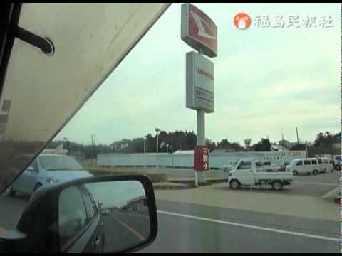 県警、警視庁による南相馬市原町区での捜索[1](2011/4/7)