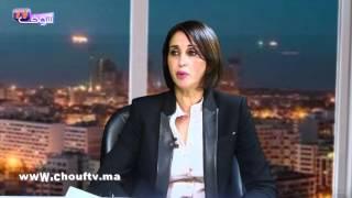 نبيلة منيب : مؤتمر الاشتراكي الموحد والانتخابات التشريعية
